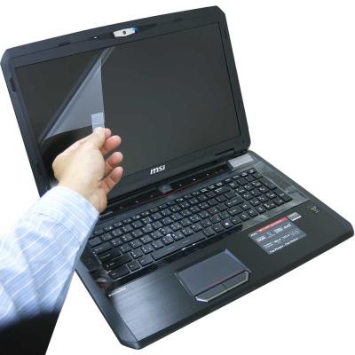 EZstick MSI GT70 2PC 2PE 亮面防藍光螢幕貼