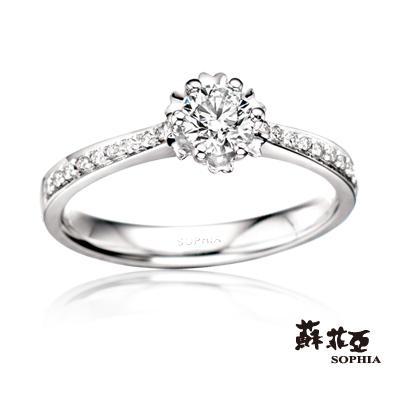 蘇菲亞SOPHIA 求婚戒-濃情0.30克拉鑽戒