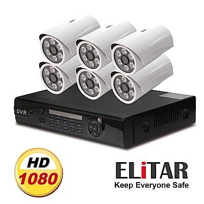 Elitar8路監控主機Sony342E六鏡頭組合