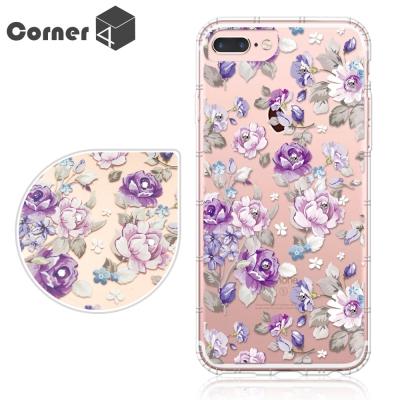 Corner4  iPhone8/7 Plus 5.5吋奧地利彩鑽防摔手機殼-紫...