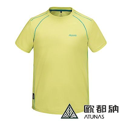 【ATUNAS 歐都納】男款POLARTEC防曬快乾短袖T恤A-T1803M黃綠