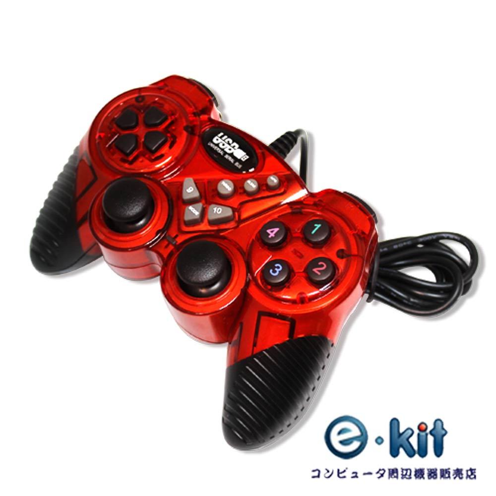 逸奇e-Kit 《USB紅寶石雙震動搖桿》UPG-SZ706 電腦搖桿 遊戲搖桿