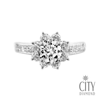 City Diamond『幸福花語』51分鑽戒