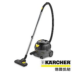 德國凱馳 Karcher 專業型真空吸塵器 T12/1