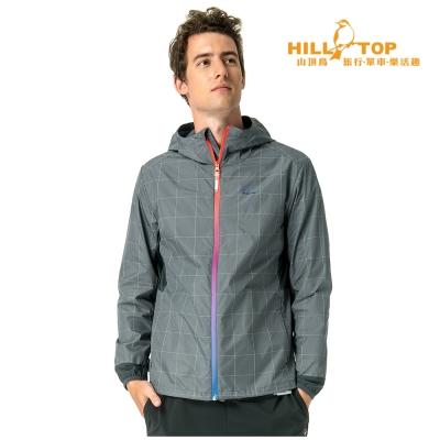 【hilltop山頂鳥】男款超輕量抗UV超潑水外套S02M88深灰反光格紋