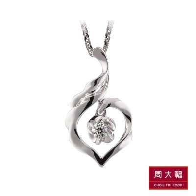 周大福 羽形18白K金鑽石吊墜(不含鍊)