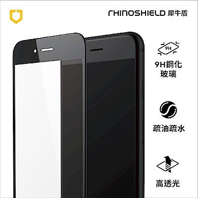 犀牛盾 9H 3D滿版玻璃保護貼 iPhone 8/7