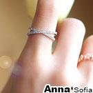 AnnaSofia 優雅交叉 微鑲細鑽戒指(內直徑16mm-銀系)