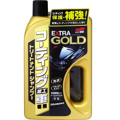 日本SOFT99 金牌洗車精-快
