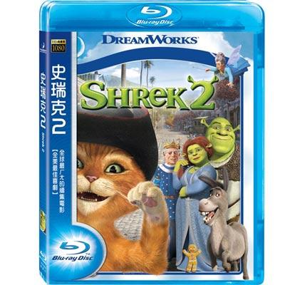 史瑞克2-Shrek-2-藍光-BD