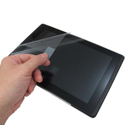 ASUS Padfone 2 A68 專用 靜電式平板液晶螢幕貼