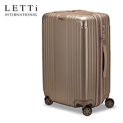 LETTi 魔法漫舞20吋PC磨砂面可加大行李箱(香檳金)