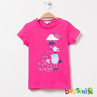 bossini女童-印花短袖T恤16玫瑰色