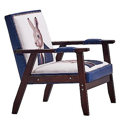 AT HOME-時尚設計鉚釘兔子先生木扶手單人沙發(64*63*75cm)