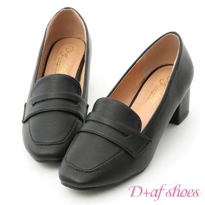 D+AF 學院精選.經典款中跟樂福鞋*黑