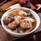 (任選)艾其肯養生雞湯 南洋肉骨茶(450g/包) product thumbnail 1