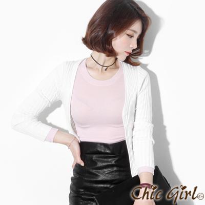 正韓 素面彈性修身圓領長袖T恤 (共三色)-Chic Girl