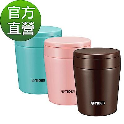 新品上市!虎牌Soup Cup 300cc食物罐(MCL-A030_e)