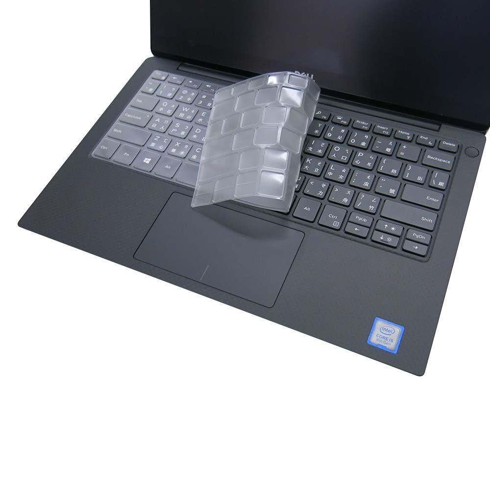 EZstick DELL XPS 13 9370 P82G 奈米銀抗菌 TPU 鍵盤膜