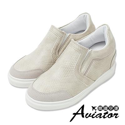 Aviator*韓國空運。蛇紋皮革拼接麂皮鬆緊增高鞋-米