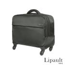 法國時尚Lipault 商務系列行動辦公室拉桿箱-17吋(煙燻灰)