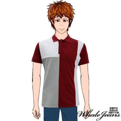 WHALE JEANS 男款暢銷百搭配色拼接舒適POLO衫(2色)