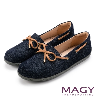 MAGY 簡約舒適 素雅壓紋真皮休閒便鞋-藍色