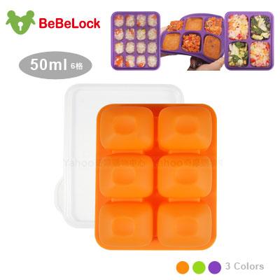 BeBeLock副食品Tok Tok連裝盒50ml