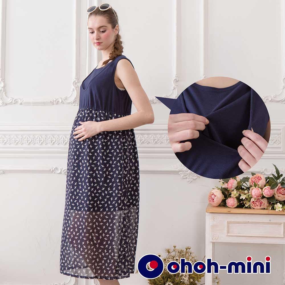 ohoh-mini 孕婦裝 涼感無袖透視雪紡孕哺洋裝