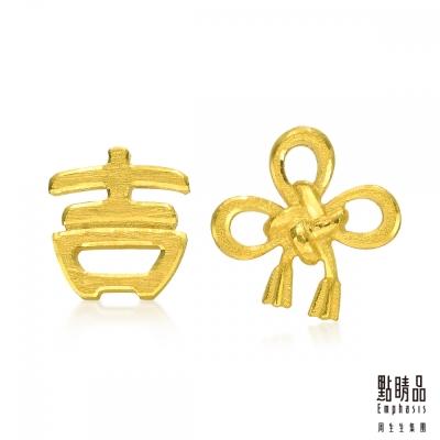 點睛品 吉祥系列 吉祥如意結 不對稱黃金耳環