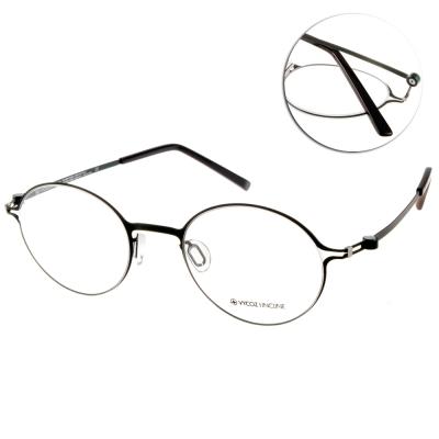 VYCOZ眼鏡 完美創新/質感綠#VYANGEL TTGRY-AQ