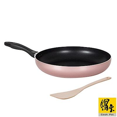 鍋寶金鑽不沾平底鍋32CM-玫瑰金
