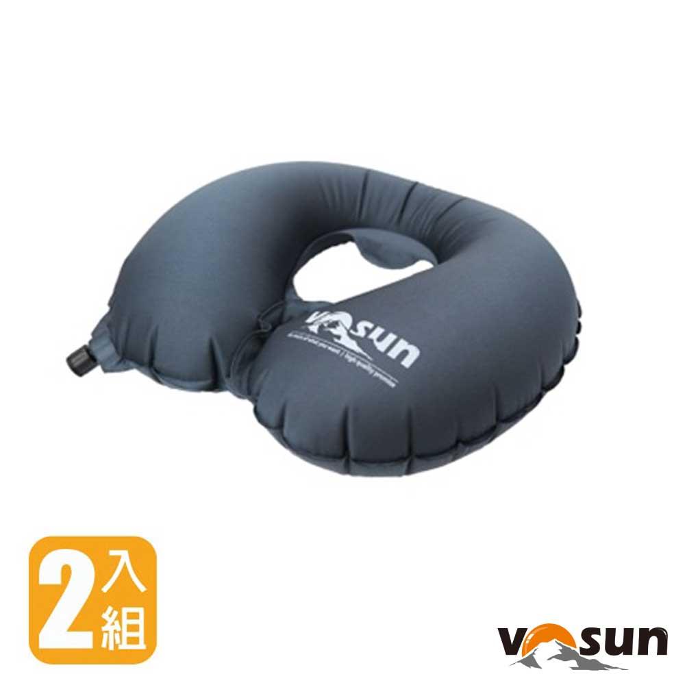 【VOSUN】台灣製 超輕便攜充氣U型枕.護頸枕.午睡枕.彈力枕/朝霧灰(2入)