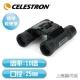 CELESTRON UPCLOSE G2 10X25 Roof 輕便雙筒望遠鏡 product thumbnail 1