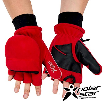 PolarStar 防風翻蓋兩用手套 保暖手套 台灣製『紅』P17608
