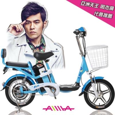 【AIMA 愛瑪】電動 48V鋰電 腳踏助力 電動輔助自行車 藍