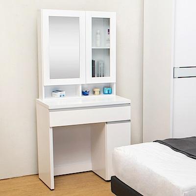 Bernice-貝塔絲2.5尺白色化妝鏡台-76x41x158cm