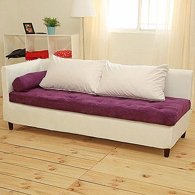 椅的世界 椅的積木-大躺椅 貴妃坐躺椅(白)-右扶手