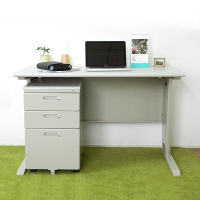 時尚屋 CD120灰色辦公桌櫃組 寬120cm-DIY