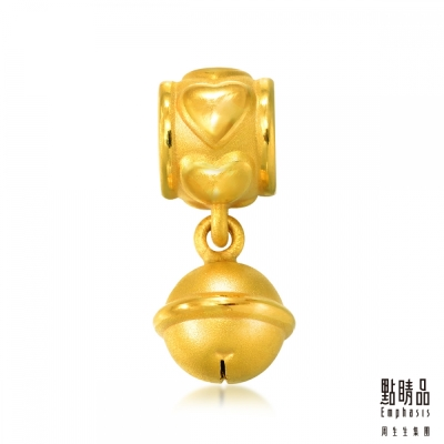 點睛品 Charme 輕搖鈴鐺 黃金串珠