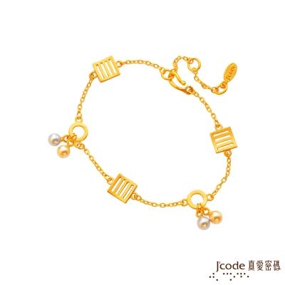 J code真愛密碼金飾 愛情電波黃金/珍珠手鍊