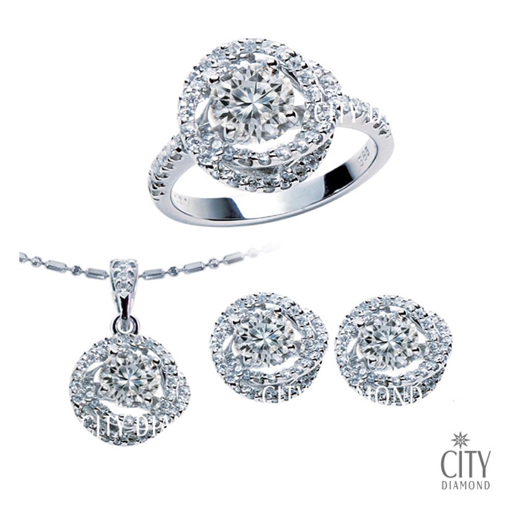 City Diamond『冰晶玫瑰』50分鑽石套組