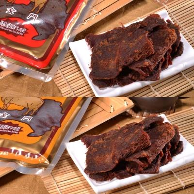 金門高坑 綜合高粱牛肉乾-原味*4包+辣味*4包 (180g/包)