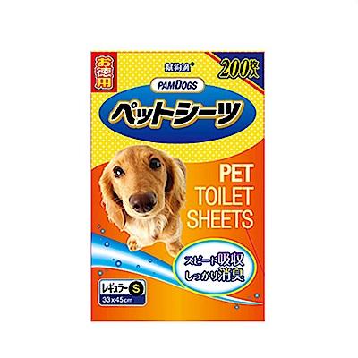 【PamDogs幫狗適】寵物除臭尿布/尿墊增量包200片 S-45X33cm(超值兩入)