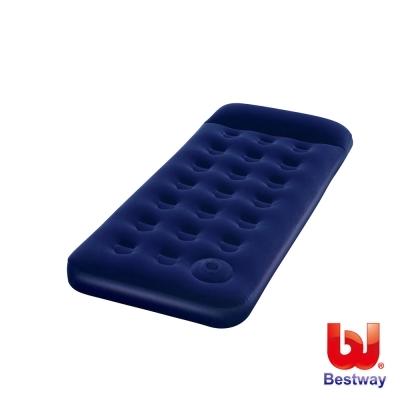 Bestway。73x30x8.5單人高級植絨充氣床墊-內置充氣幫浦(67223)