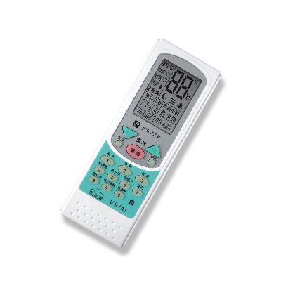 萬用冷氣遙控器-452合一  V9