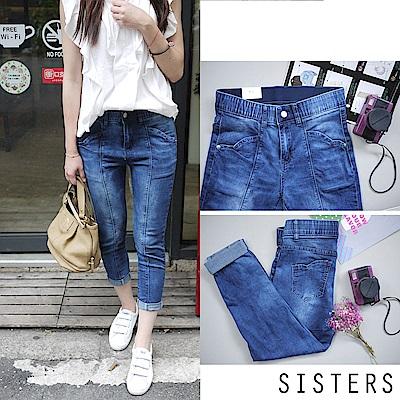 渲染刷色弧形口袋細腳牛仔褲(XL-3L) SISTERS