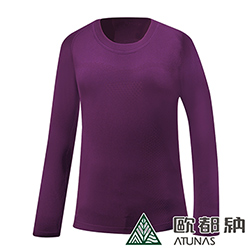 【ATUNAS 歐都納】女款質輕快乾透氣無縫貼身保暖長袖內著衣A-U1616W深紫紅