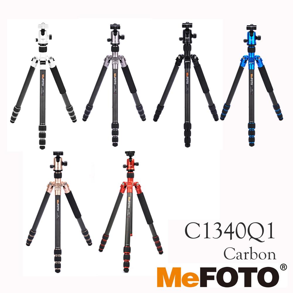 MeFOTO 美孚 C1340Q1 碳纖維 彩色反折腳架