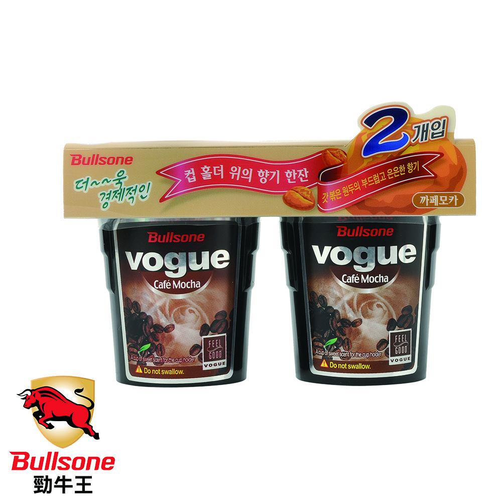 Bullsone-勁牛王-時尚香杯-摩卡